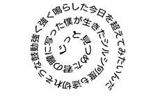 Lisa/シルシの画像(アニメ歌に関連した画像)