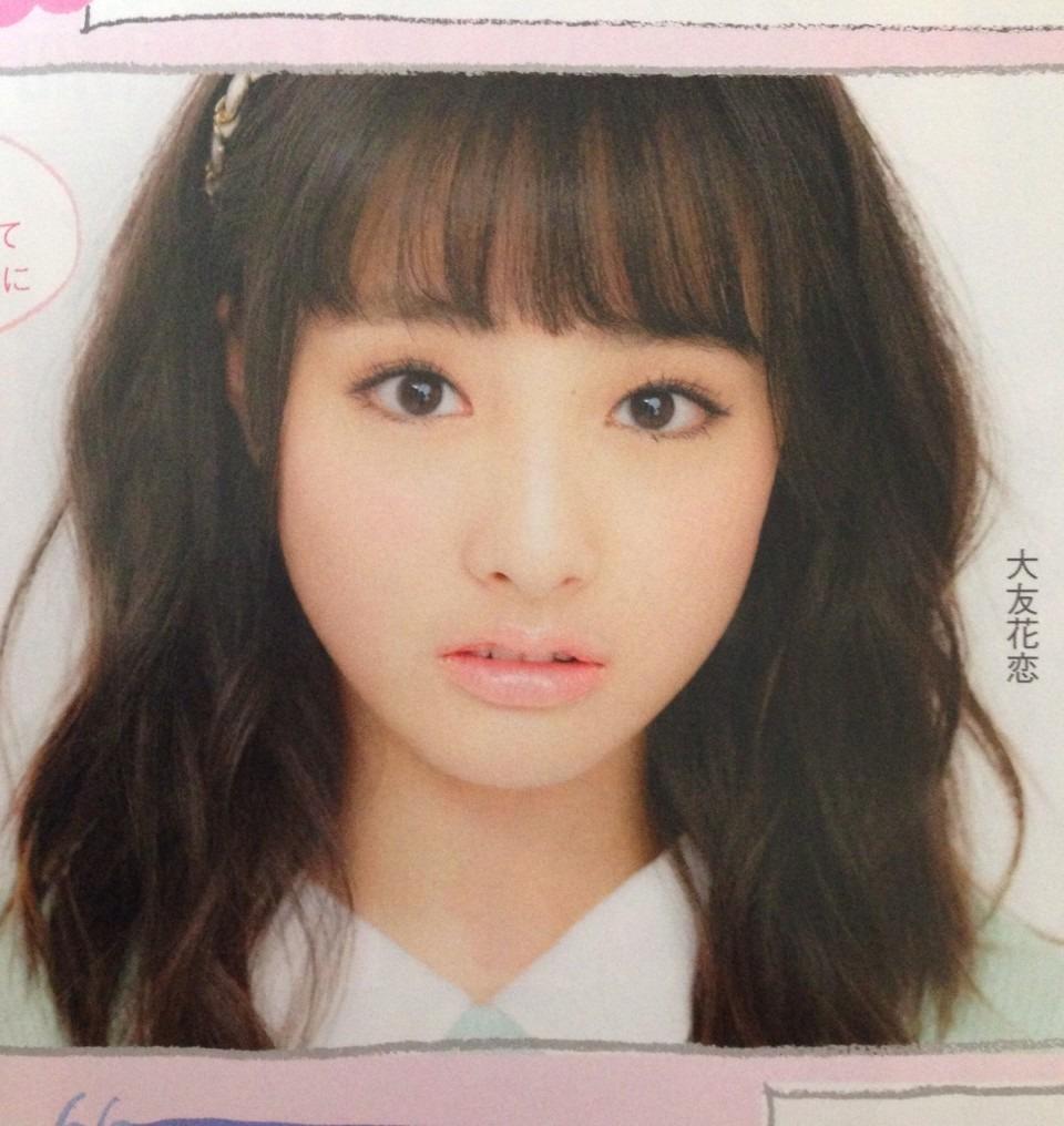 大友花恋の画像 p1_29