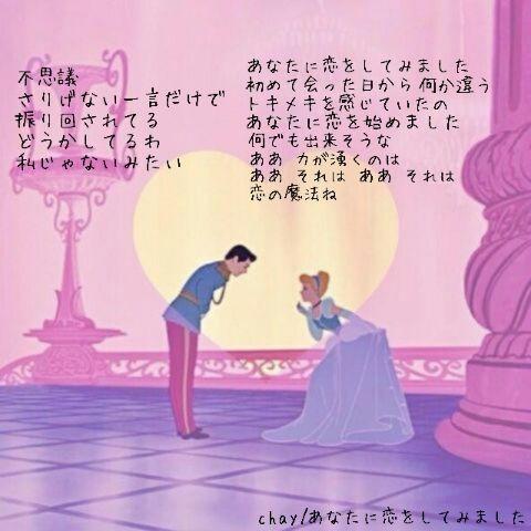 歌詞画像♡の画像(プリ画像)