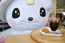 さのまるの画像(栃木に関連した画像)