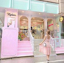 夏コーデ(東京・渋谷)の画像(チェスティに関連した画像)