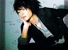 Masaki Aiba** プリ画像