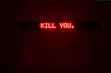 KILL YOU。の画像(killに関連した画像)