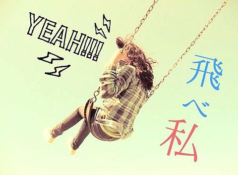 miwa again×again 歌詞画像の画像(プリ画像)