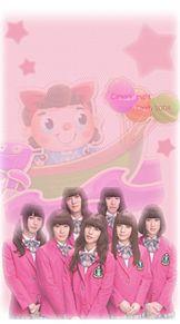(☆) キャンディソーダの画像(キャンディソーダに関連した画像)