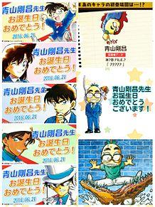 名探偵 コナン Detective Conanの画像(まじっく快斗/まじっく快斗1412に関連した画像)