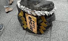 恋占いの石の画像(パワースポットに関連した画像)