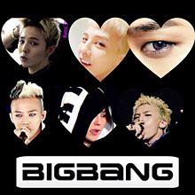 BIGBANG/G-DRAGON プリ画像