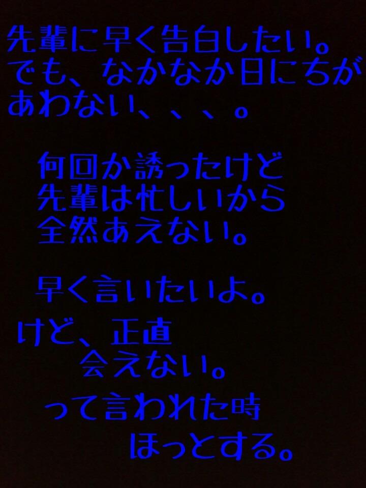 ポエムの画像 p1_28