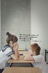 リクエスト-No.10.ちびか様の画像(No.10に関連した画像)