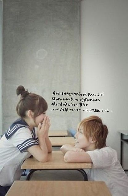 リクエスト-No.10.ちびか様の画像 プリ画像
