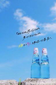 リクエストNo.10→ことちゃん様 プリ画像