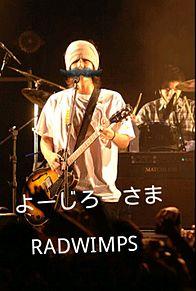 RADWIMPS/よーじろーさま プリ画像