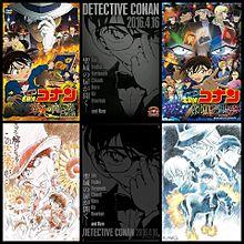 劇場版名探偵コナン第19弾~第20弾メインビジュアル&原画 プリ画像