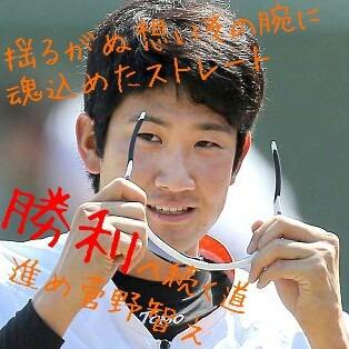 菅野智之の画像 p1_6