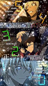 自作|名探偵コナン ゼロの執行人の画像(安室透/降谷零に関連した画像)