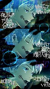 自作|呪術廻戦の画像(待受に関連した画像)