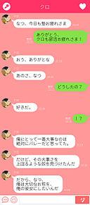 小説 黒尾 夢 ハイキュー