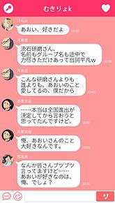 ハイキュー 夢 小説 ランキング