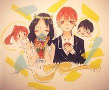 赤司愛姫さんリクエスト!の画像(家族 イラストに関連した画像)