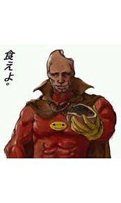 食えよ! ( ←強制的?)の画像(プリ画像)