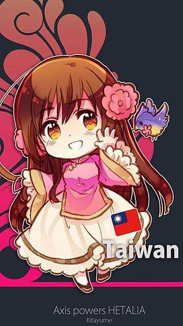 台湾 ヘタリア