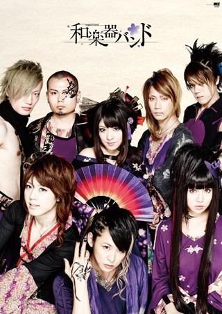 和楽器バンドの画像 p1_11