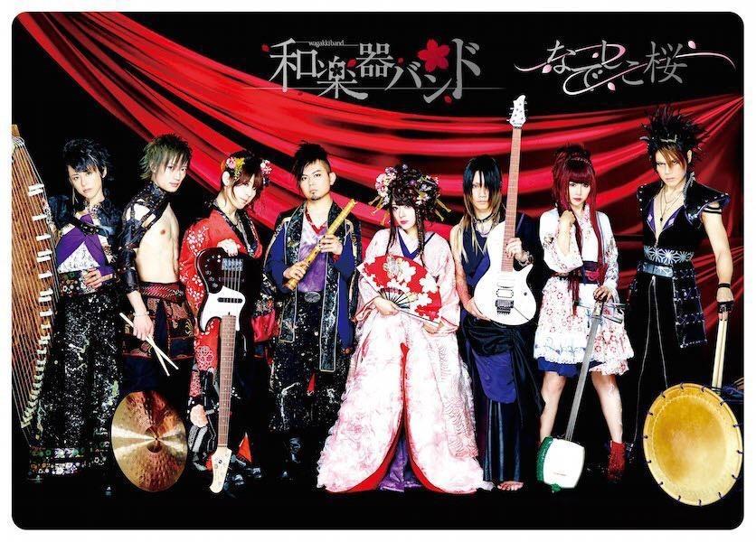 和楽器バンドの画像 p1_16