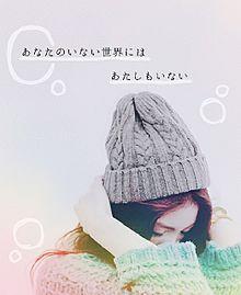 aiko くちびるの画像(プリ画像)