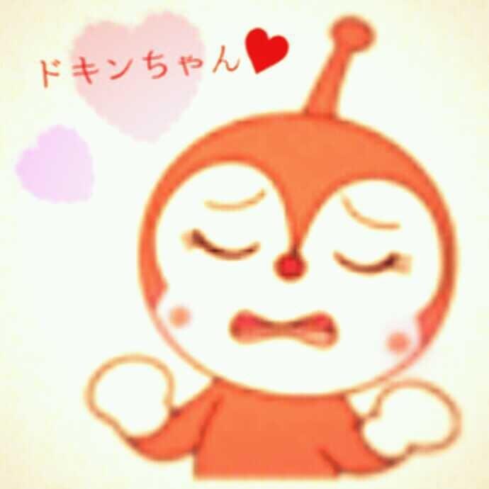 ドキンちゃんの画像 p1_16