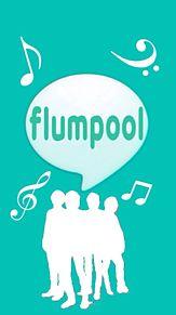 ライン×flumpoolの画像(ラインロゴに関連した画像)