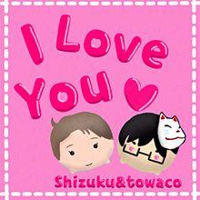 I Love You by towaco プリ画像
