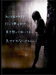 Rain プリ画像