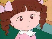 ちびまる子ちゃん 城ヶ崎の画像112点5ページ目完全無料画像検索の
