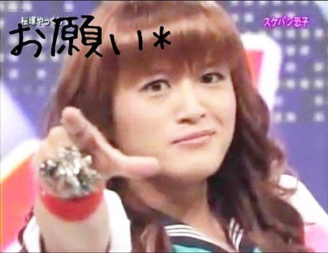 桜塚やっくんの画像 p1_8