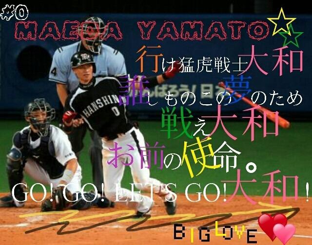 前田大和の画像 p1_27