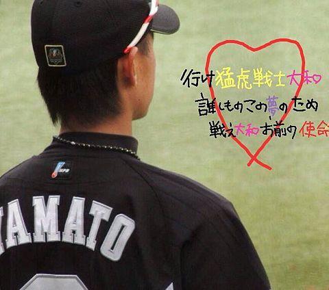前田大和♪ [makoyamato] 完全無...