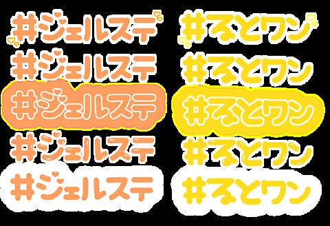 手書き文字の画像(プリ画像)