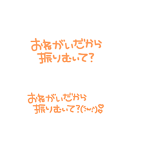 手書き文字 プリ画像
