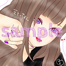 えとーちゃんの画像(ツイキャスに関連した画像)