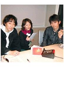 マサムネさん&崎ちゃんの画像(崎山龍男に関連した画像)