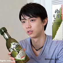 YUZUSUKOの画像(プリ画像)