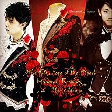The Phantom of the Opera の画像(operaに関連した画像)