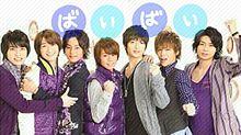 デコメだよんw☆の画像(デコメ 山に関連した画像)