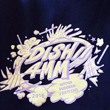 DISH//の画像(理事長に関連した画像)