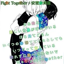 Fight Together / 安室奈美恵の画像(Fight_Togetherに関連した画像)