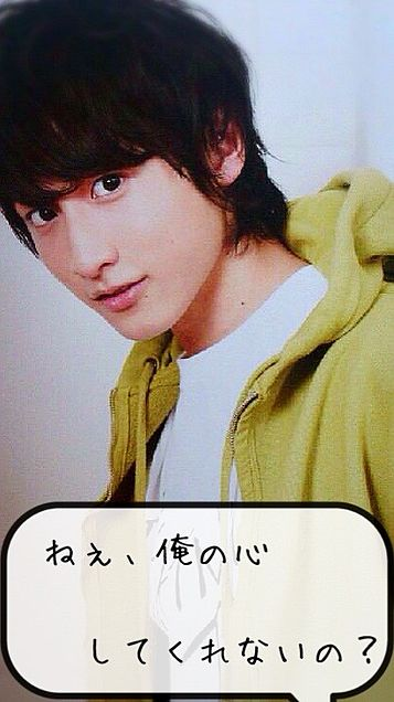 Natsumiさんリクの画像(プリ画像)