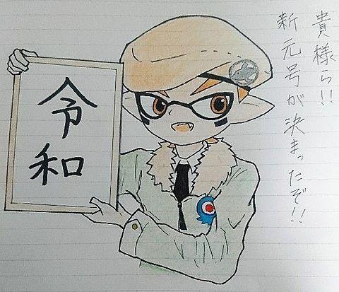 アーミーくん!!の画像(プリ画像)