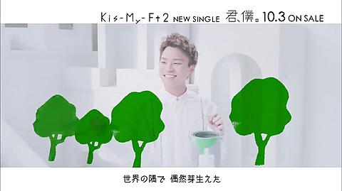 Kis-My-Ft2の画像(プリ画像)