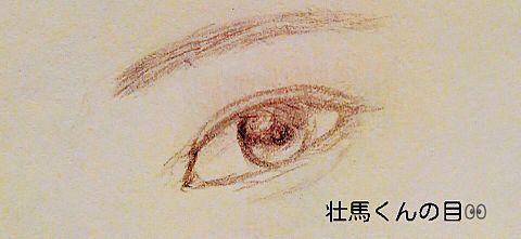 目ダォ_@10minutes quality...の画像(プリ画像)